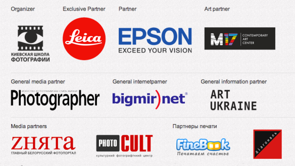 Golden Camera Award sponsors and partners